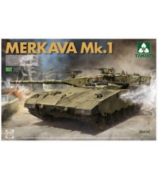 1:35 Israeli  Main Battle Tank Merkava 1