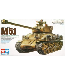 1:35 M51 Super Sherman