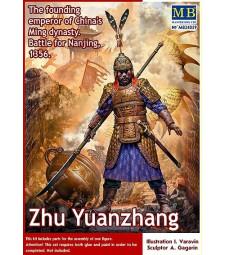 1:24 Zhu Yuanzhang. The founding emperor of China's Ming dynasty. Battle for Nanjing, 1356