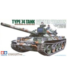 1:35 JGSDF Type 74 Winter Tank Version - 2 figures