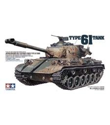 1:35 Type 61 Tank JGSDF