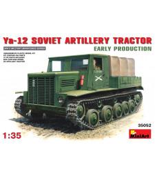 1:35 Soviet Artillery Tractor Ya-12. Early Prod