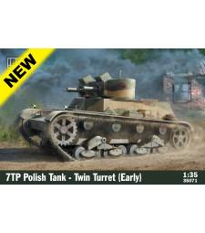 1:35 7TP Polish Tank-Twinn Turret
