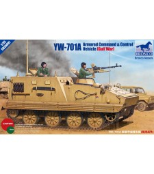 1:35 YW-701A Armored Command & Control Vehicle(Gulf War)