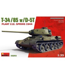 1:35 T-34-85 w/D-5T. Plant 112. Spring 1944