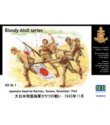 1:35 Bloody Atoll series. Kit No 1, Japanese Imperial Marines, Tarawa, November 1943 - 4 figures