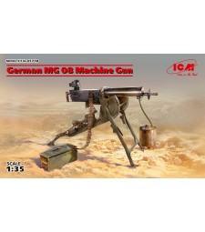 1:35 German MG08 Machine Gun (100% new molds)