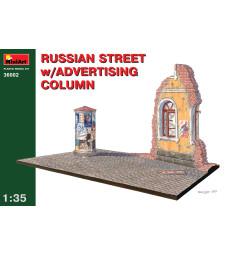 1:35 Russian street w/ advertising column