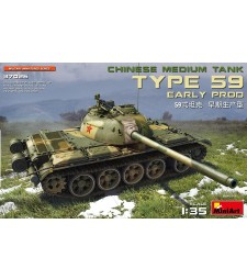 1:35 Type 59 Early Prod. Chinese Medium Tank