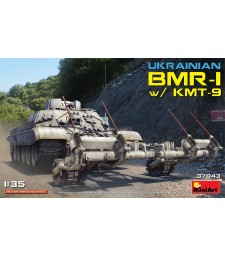 1:35 Ukrainian BMR-1 w/KMT-9