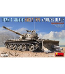 1:35 Tiran 4 Sharir Early Type w/Dozer Blade