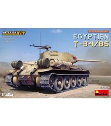 1:35 Egyptian T-34-85. Interior Kit