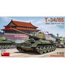 1:35 T-34/85 Mod. 1945. Plant 112