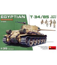 1:35 Egyptian T-34/85 w/crew