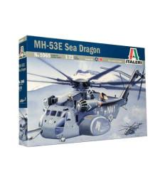 1:72 Sikorsky MH-53E SEA DRAGON