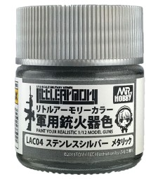 LAC-04 Stainless Silver (10 ml) Little Armory Color
