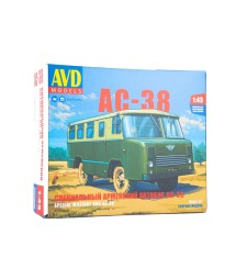 AS-38 military bus - Die-cast Model Kit