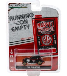 Topo Fuel Altered - Marvel Mystery Oil Solid Pack - Running on Empty Series 7