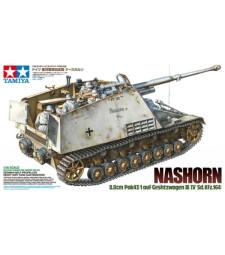 1:35 Nashorn 8.8cm Pak43/1 auf Geschutzwagen III/IV - 4 figures