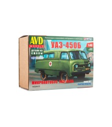 UAZ-450B van - Die-cast Model Kit