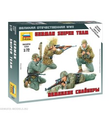 1:72 GERMAN SNIPER TEAM - 4 figures, snap-fit