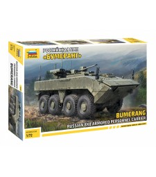 1:72 Russian 8x8 armored personnel carrier BUMERANG