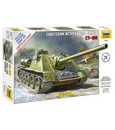 1:72 Soviet Self-propelled Gun SU-100