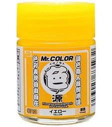 CR-3 Primary Color Pigments (18 ml) Yellow