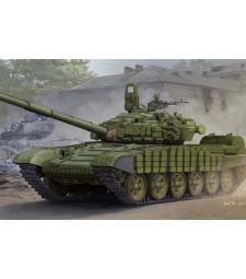 1:35 Russian T-72B/B1 MBT (w/kontakt-1 reactive armor)