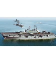 1:700 Iwo Jima LHD-7