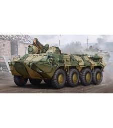 1:35 Russian BTR-80 APC