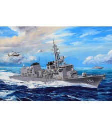 1:350 JMSDF MURASAME DESTROYER