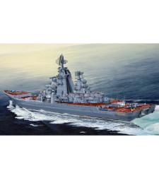 1:350 Russian cruiser Admiral Lazarev Ex-Frunze