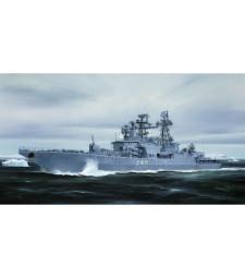 1:350 Russian Udaloy II class destroyer Admiral Chabanenko