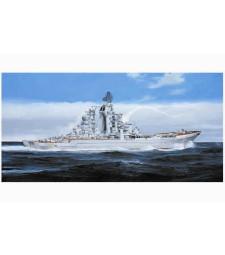 1:350 Russian battlecruiser Admiral Ushakov (ex-Kirov)
