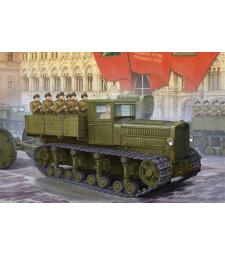 1:35 Soviet Komintern Artillery Tractor