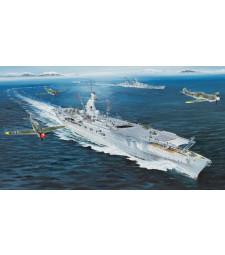1:350 German Navy Aircraft Carrier DKM Peter Strasser