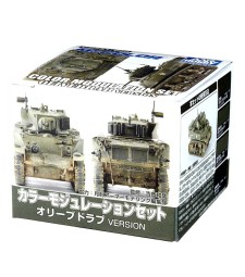 CS-581 Mr. Color Modulation Set Olive Drab Version