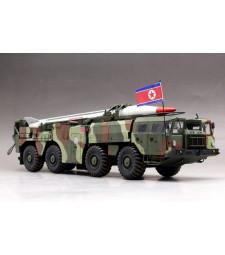 1:35 DPRK Hwasong -5 short-range tactical ballistic missile