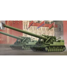 1:35 Soviet 2A3 Kondensator 2P 406mm Self-Propelled Howitzer