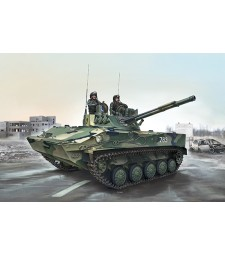 1:35 BMD-4 Airborne Infantry Fighting Vehicle