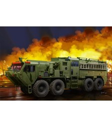 1:35 M1142 Tactical Fire Fighting Truck (TFFT)