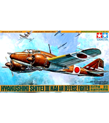 1:48 Hyakushiki Shitei III Kai Air Defense Fighter - 2 figures