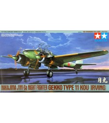 1:48 Nakajima J1N1-Sa Night Fighter Gekko Type 11 Kou (Irving)