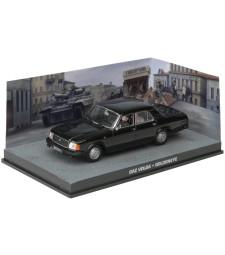 Gaz Volga James Bond - Goldeneye - Black