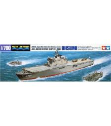 1:700 JMSDF Defense Ship LST-4001 Ohsumi