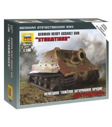 1:100 STURMTIGER HEAVY ASS.GUN