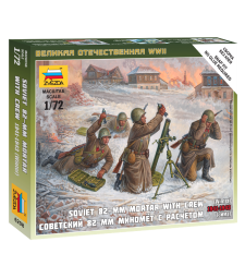 1:72 Soviet 82 mm Mortar with Crew (Winter Uniforms) - 4 figures