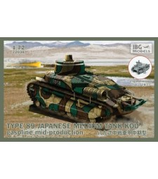 1:72 Type 89 Japanese Medium Tank Kou Mid-production