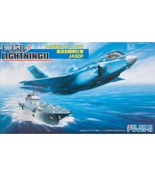 1:72 F-35B Lightning II JASDF